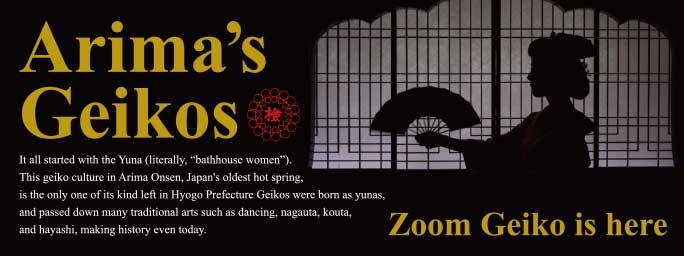 Arima's Geikos Zoom Geiko is here